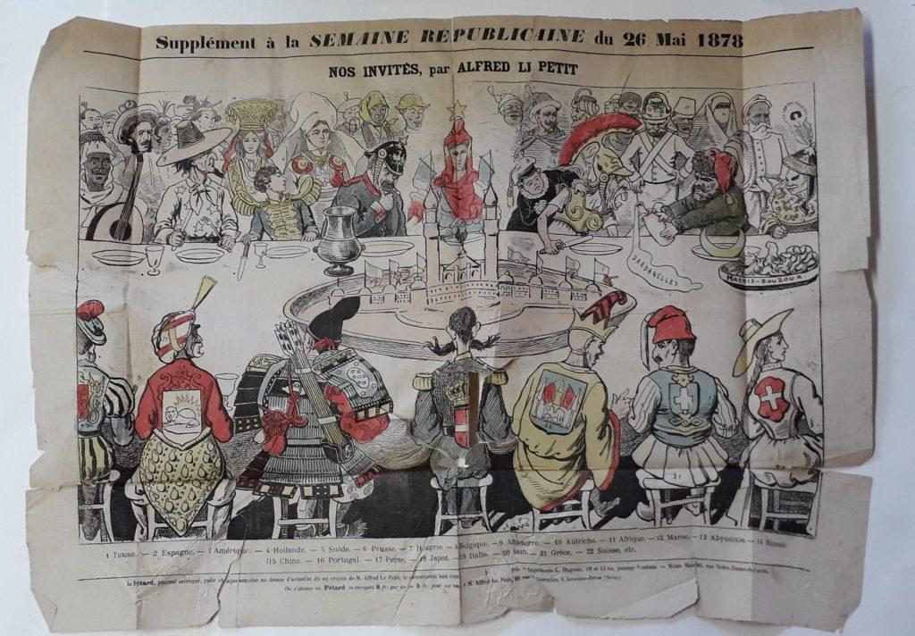 page de livre avant journal